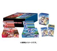 Pokemon Card Game Sword & Shield RENGEKI ICHIGEKI Box set Pokemon Center