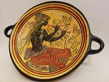 Auletris Greek Mythology Rare Hellenic Ancient Art Pottery Tray Kylix