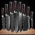 Kitchen Chef's Knife Set Damascus Pattern Stainless Steel Knife 8Pcs Value Set