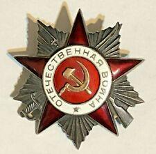 USSR Original Order of the Patriotic War 2 class №130408 WWII period type RARE!
