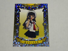 Cardcaptors Clow Foil Card C11 - Madison (Upper Deck 2000)