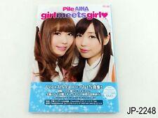 Pile & Aina (Please and Secret) 1st Photobook w/ DVD Kussun Love Live US Seller