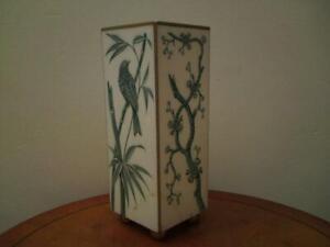 1890s Aesthetic Movement Gilt Enamel Baccarat Bird Butterfly Cherry blossom Vase