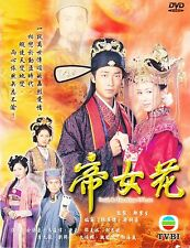 Perish In The Name Of Love  帝女花  Hong Kong Drama Chinese DVD TVB