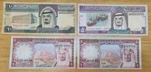 Four Saudi Arabia Banknotes 10 5 1 Riyals