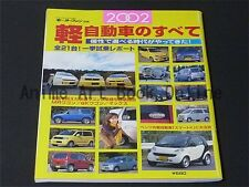 All About City Car Kei Car Complete Guide Book 2002