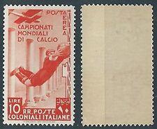 1934 EMISSIONI GENERALI MONDIALI DI CALCIO POSTA AEREA 10 LIRE MNH ** - RR13634