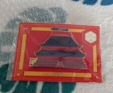 🌺 Disney Store Mulan Castle Collection Pin Limited Edition 3/10