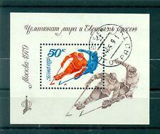 Russie - USSR 1979 - Michel feuillet n. 137 - Championnat de hockey sur glace