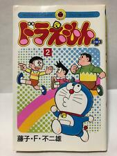 Doraemon Plus Vol.2 Manga Tentoumushi Comic Book Japanese