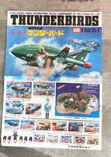 Imai Trade Promo Poster Thunderbirds Gerry Anderson 1992