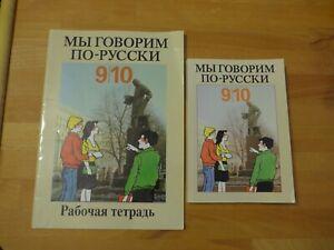 WIR SPRECHEN RUSSISCH  Lehrbuch + Arbeitsheft Klasse 9/10 Verlag Volk und Wissen