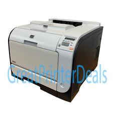 HP Color LaserJet CP2025DN Printer Nice Off Lease Unit w/ toner too! CB495a