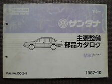 JDM NISSAN VW SANTANA M30 Series Original Genuine Parts List Catalog