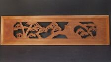 JAPANESE HAND CARVED SCULPTURE RANMA TRANSOM PINE TREE  & BAMBOO 138CM