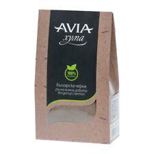 (EUR 3,56/100 ml) 100% naturell schwarze Tonerde Heilerde Ton Pulver Mineralerde