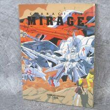FIVE STAR STORIES FSS Character Art Book MIRAGE MAMORU NAGANO Revised Book 2x*