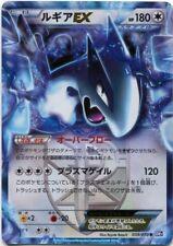 Lugia Ex 059/070 R BW7 Holo Japanese Pokemon Card Plasma Gale EX-NM
