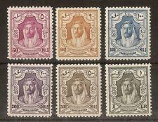 Transjordan 1946 Abdullah SG238-243 Mint Cat£76