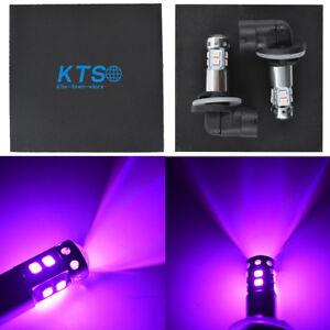NEW 2x 881 889 14000K Purple 50W  LED Headlight Bulbs Kit Fog Driving Light
