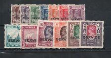 Burma  1946  sg O28-O40  m/m