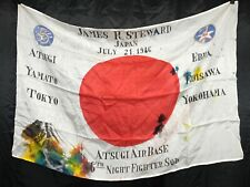 Vintage Us Air Forces 6th Night Fighter Squadron Atsugi Japan Presentation Flag