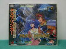 Mega CD -- Death Bringer -- New & Sealed!! *JAPAN GAME!!* SEGA. 11279