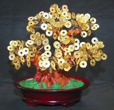 Feng Shui Money Tree