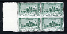 Mint Never Hinged/MNH Independent Nation British Colonies & Territories Stamp Blocks