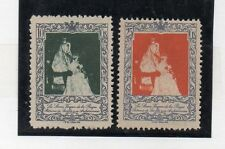Virgen de los Reyes Patrona de Sevilla año hacia 1950 (CW-808)