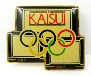 Tokyo 2020- Olympic Pin JAPAN KAISUI TELE TV Olympic Sponsor Pin Undated