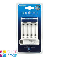 PANASONIC ENELOOP USB BASIC CHARGER BQ-CC61 FOR AA AAA BATTERIES CABLE NEW