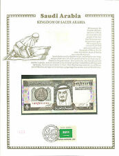 Saudi Arabia RIYAL Banknote WORLD CURRENCY COLLECTION Paper Money UNC Stamp MINT