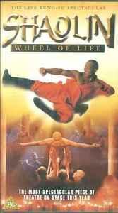 Shaolin: Wheel of Life, VHS Video Tape, Guo Jinming, Chen Defeng, Yanyang Shi