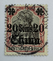 GERMAN OFFICES IN CHINA 20c STAMP WITH KANTON (CANTON) SON CANCEL.