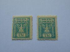Oberschlesien 70F Freimarke (**) 1922 mit Plattenfehler Mi 6 I