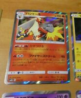POKEMON JAPANESE CARD RARE HOLO CARTE Shiny lohgock Blaziken 014/150 JAPAN MINT