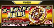 Bey blade Burst Super king B-172 World Spriggan TAKARA TOMY booster Kurenai Shu