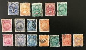 BOLIVIA. GOOD CLASSIC USED LOT ARMS ISSUES 16 STAMPS.CAT.VAL. 150 US$.LOOK!