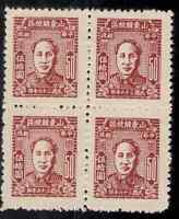 E. China. EC108. $50. 青州第一版毛主席像票. Block of 4. MNH. 1947