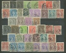 Serbia in SHS 1918/20 ☀ Collection of Used stamps