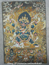 "24"" Tibet Buddhism Cloth Silk embroidery Six arms Mahakala Buddha Thangka mural"