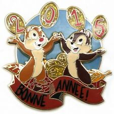 2015 Disney Chip and Dale Pin N2