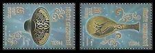 Birds Turkish Stamps