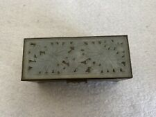 Antique Chinese brass divided stamp box with carved jade panel on hinged lid