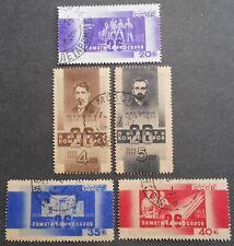 Russia Ussr 1933 Baku Comissars, Zagor. #345-349, used, Cv=38$