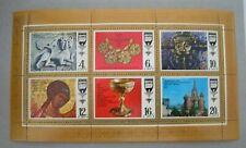 Sowjetunion -   Kleinbogen, 1977, MiNr. 4655 - 4660, postfrisch