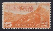 CHINA, 1942. Sinkiang Air Mail PSA6, Mint
