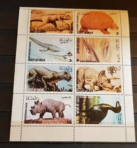 STATE OF OMAN PREHISTORIC ANIMALS SHEET PERFORED MNH