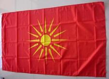 Macedonia Flag 1992-1995 Historical Flag Virgina Sun Old Macedonian Flag